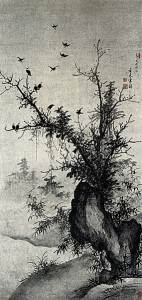 Zhou Wenjing - Ancient Tree and Jackdaws - Ming Dynasty 1368 - 1644